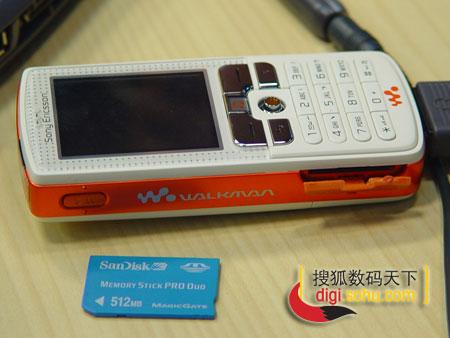 数码天下产品经理人沙龙:索尼爱立信 W800