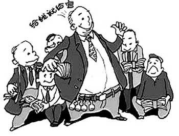 """原翼城县委书记武保安给巨款找出""""来源""""(图)"""