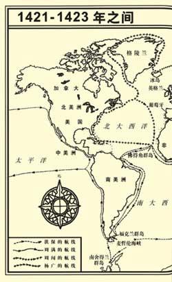 郑和发现美洲论遭专家猛批
