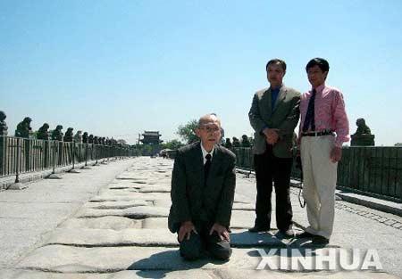 日本老兵谢罪之旅幕后:一中国女孩改变他(图)