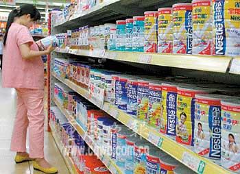 雀巢问题奶粉在重庆悄然下柜 凭小票可退货(图)