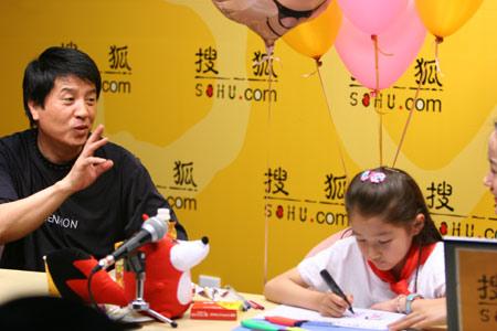 小童星双双做客搜狐聊天实录