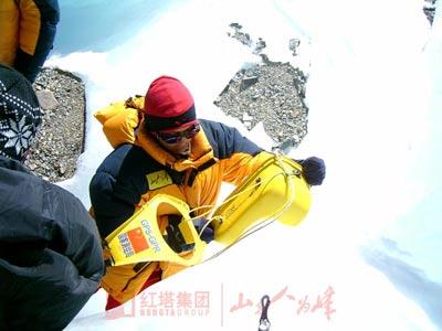珠峰测量(2)