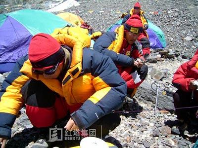珠峰测量(4)