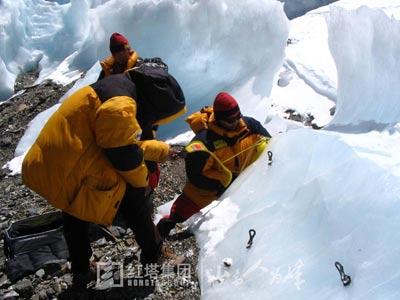 珠峰测量(5)
