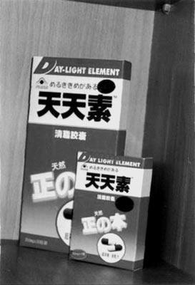 日本人服广州产减肥药死亡 疑厂家伪造批号(图