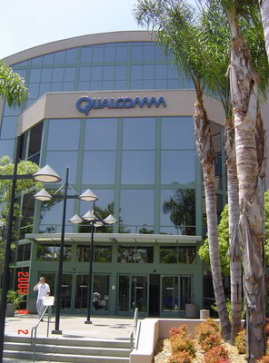 高通公司美国圣地亚哥总部