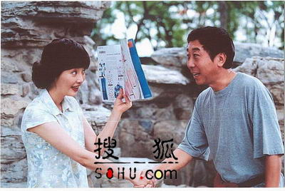 冯巩自导自演的这块《热豆腐》味道很不错(图)