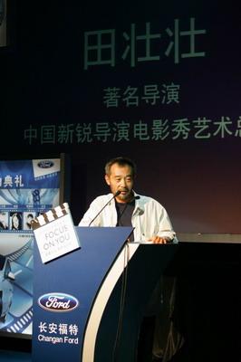 福特福克斯献礼中国电影百年华诞