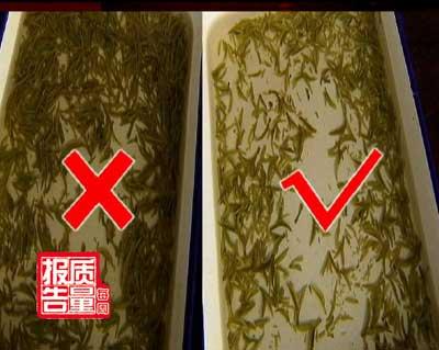 """《每周质量报告》调查:碧螺春易容""""秘方"""""""