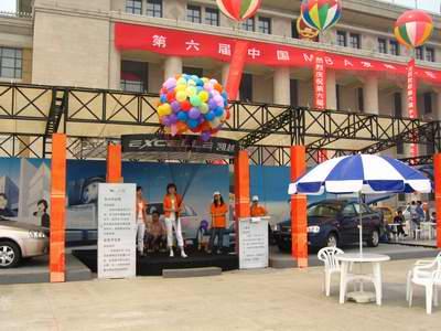 05上海通用汽车公园发放气球