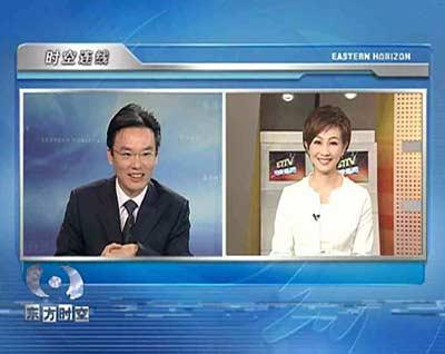 东方时空:大陆台湾两地连线探访卧龙熊猫选秀