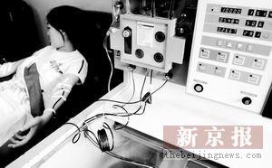 姐姐捐骨髓救白血病弟弟(图)
