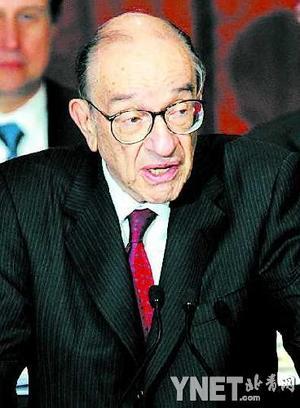 周小川对话格林斯潘:人民币升值预期不要太高