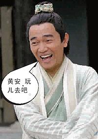 吴宗宪称黄安借自己赚人气 提他就倒胃口
