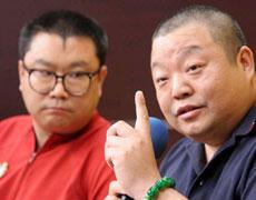 演艺界法律界嘉宾做客搜狐谈明星电话事件