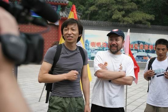 图文:搜狗登山队红螺寺集训-临行前讲话