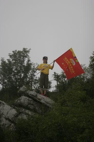 图文:搜狗登山队红螺寺集训-谢娜:我是第一名!