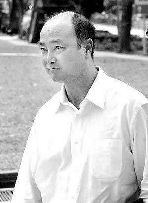 中航油原总裁无力交纳保释金 面临最高70年监禁