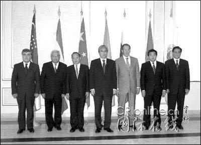 上海合作组织扩大 吸收伊朗引起美极大担忧(图)