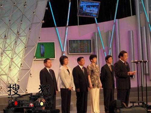 图:上海电视节开幕式
