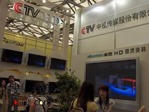 图:上海电视节展会-7
