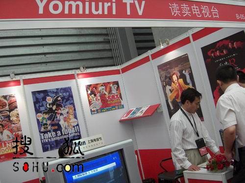 图:上海电视节展会-9
