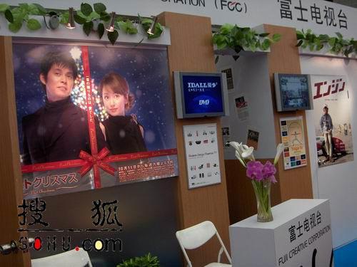 图:上海电视节展会-10