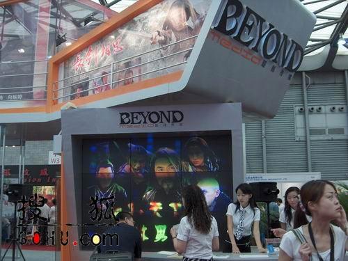 图:上海电视节展会-11