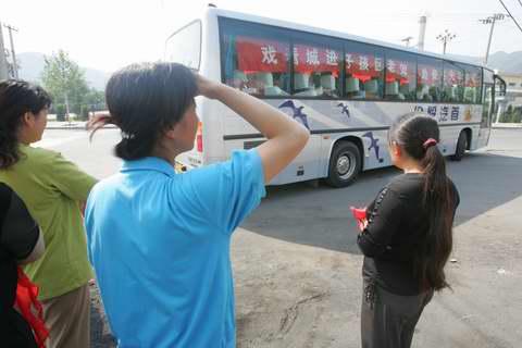 图:山区的孩子们看《红领巾》―3