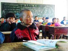 希望工程在西藏