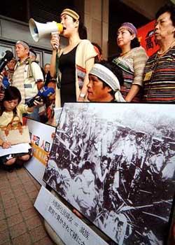 """日本右翼占据靖国神社 台湾原住民放弃""""访问"""""""