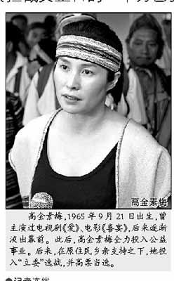 台胞赴靖国神社抗议 日本当局曾表示不欢迎(图)