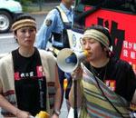 高金素梅及同伴抗议