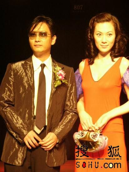 《长恨歌》上海新闻发布会-张可颐与谢君豪