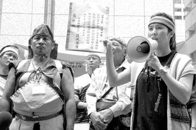 台原住民向靖国神社要祖灵