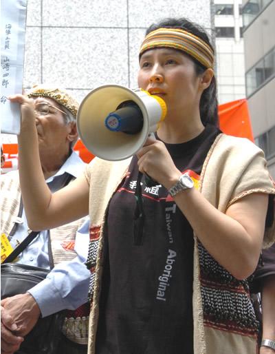 台湾原住民靖国神社讨灵以行动解放祖先灵魂(图)
