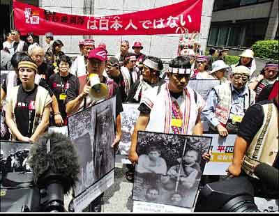 台湾原住民赴日要求归还祖灵 控诉受到软禁监视