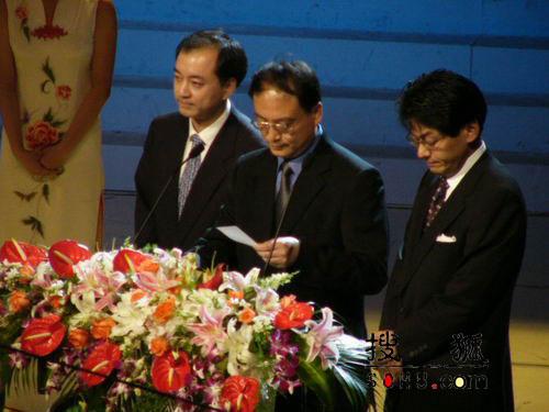 图:第11届上海电视节颁奖礼-现场嘉宾颁奖