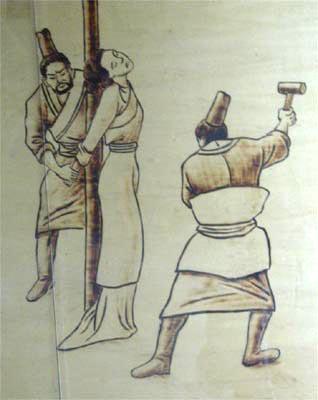 中国史上最残酷的女子刑罚组图