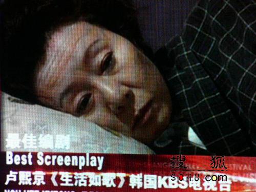组图:第11届上海电视节颁奖礼-最佳电视剧