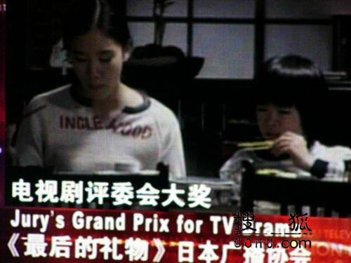 组图:第11届上海电视节-电视剧评委会大奖
