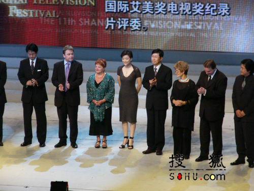 组图:第11届上海电视节颁奖礼-评委亮相