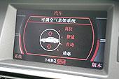 搜狐试驾新A6L 3.0