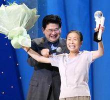 """""""白玉兰""""奖揭晓 张少华成了悲情视后"""