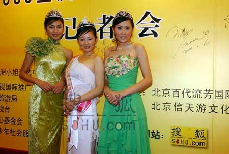 爱心美冠亚洲 05亚姐竞选中国赛区昨启动(图)