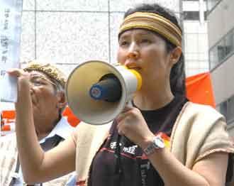 台湾原住民代表出庭陈诉要求靖国神社归还祖灵