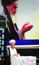 伊朗总统大选无人取胜(组图)