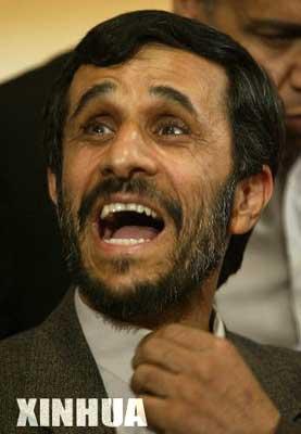 伊朗前总统和德黑兰市长进入总统选举第2轮(图)