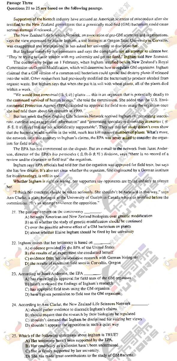 2005年6月18日大学英语六级试题与答案